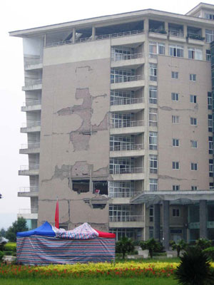 Photo of building damaged in China earthquake.